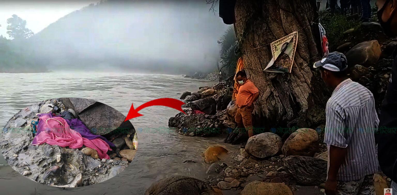 भेरी नदीमा हामफाल्ने महिलाको पहिचान खुल्यो, आफन्त पुग्दै