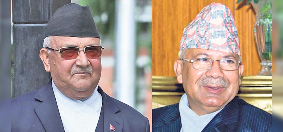 ओलीले ढोका बन्द गरे नेपाल पक्षको राजीनामा