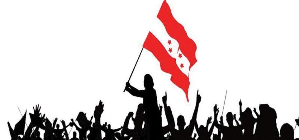 जुम्लामा कांग्रेसको अधिवेशन स्थगित